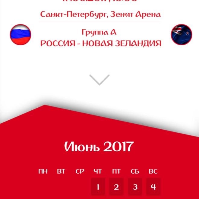 Simulator Screen Shot - iPhone Xʀ - 2019-08-26 at 12.53.48